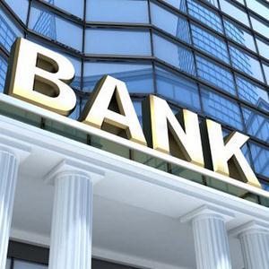 Банки Сковородино
