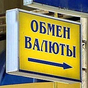 Обмен валют Сковородино