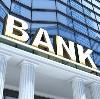 Банки в Сковородино