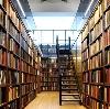 Библиотеки в Сковородино