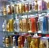 Парфюмерные магазины в Сковородино